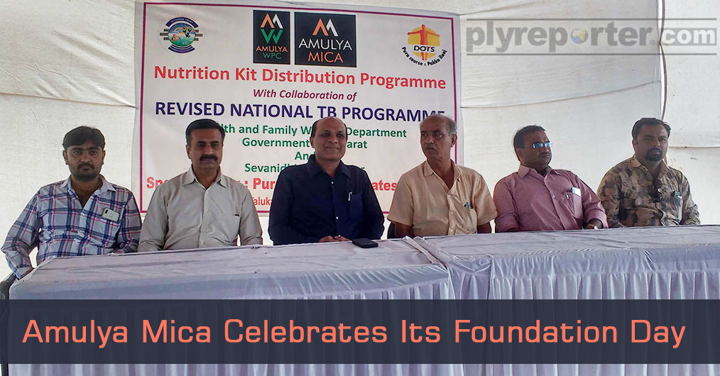 Amulya Mica celebrated its foundation day 14th anniversary by organizing Blood Donation Camp, distributing Nutritious Kit for TB Patient
