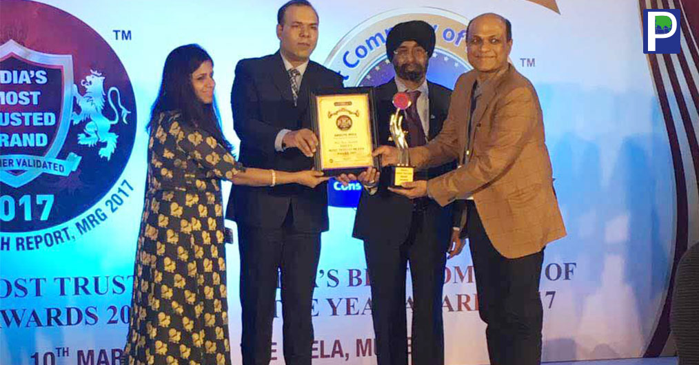 Amulya Mica has been awarded with 'India's Most Trusted Brand Award of the Year 2017 in Laminate category in glittering ceremony at Hotel Leela , Mumbai on 10 Mar/17