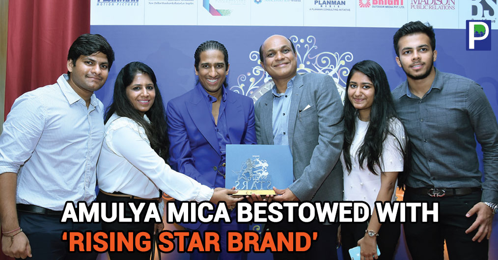 Amulya Mica was awarded with the title of '70 Most Inspiring Power Brand Rising Stars' for 2017-18 at a glittering ceremony at Novotel Hotel in Mumbai during the launch of Power Brands Indian Superpower Edition 2017-18.