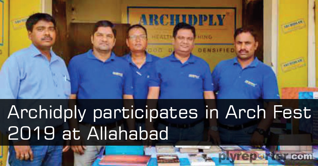 Archidply Industries Ltd. participated in Arch Fest 2019 organised by Allahabad Architect Association. It was a 3-day exclusive Building Materials Exhibition held on September 21-13, 2019 at NCZCC Exhibition.