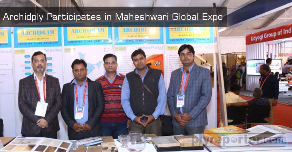 Archidply Industries Ltd participated at Maheshwari Global Expo (MGE 2019), a trade fair held from 4-7 January, 2019 at Polo Ground, Jodhpur.