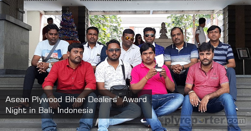 Asean-Plywood-Bihar-Dealers-Award.jpg