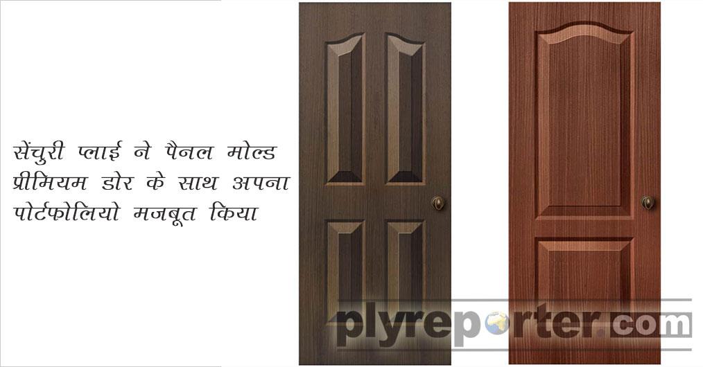 Century-Ply-Introduces-hindi (1).jpg