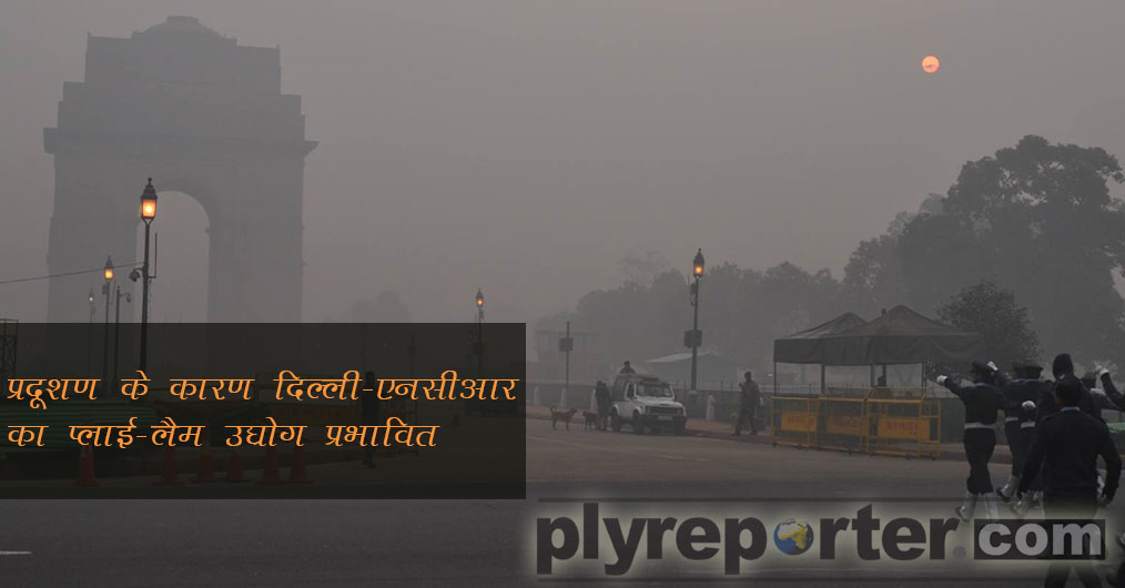 Pollution Hits Delhi NCR Ply-Lam Industry
