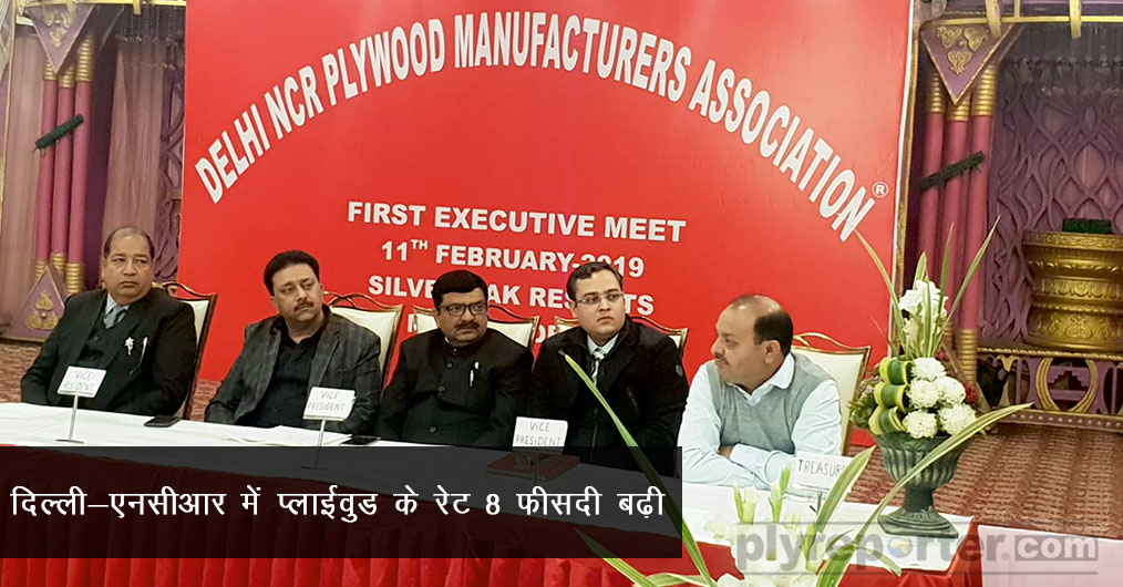 Delhi NCR Plywood Manufacturers' Association has unanimously decided to raise the prices of plywood products by 8%.