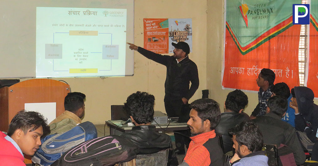 Greenply Foundation, the CSR arm of Greenply Industries Ltd., conducted 5-days Workshop on Modern Material and Carpentry for the students of Industrial Training Institutes of Delhi NCR region.