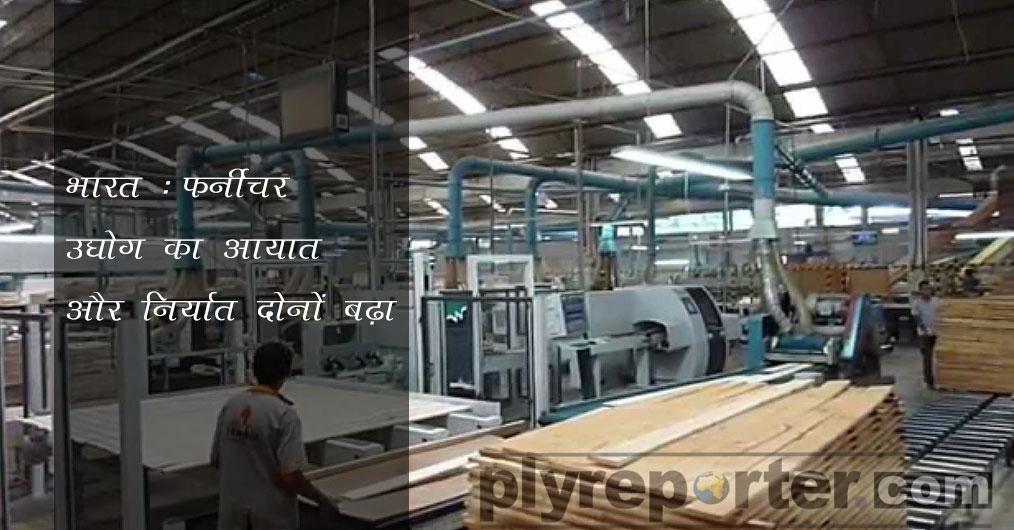 India-Furniture-Industry-Grow.jpg