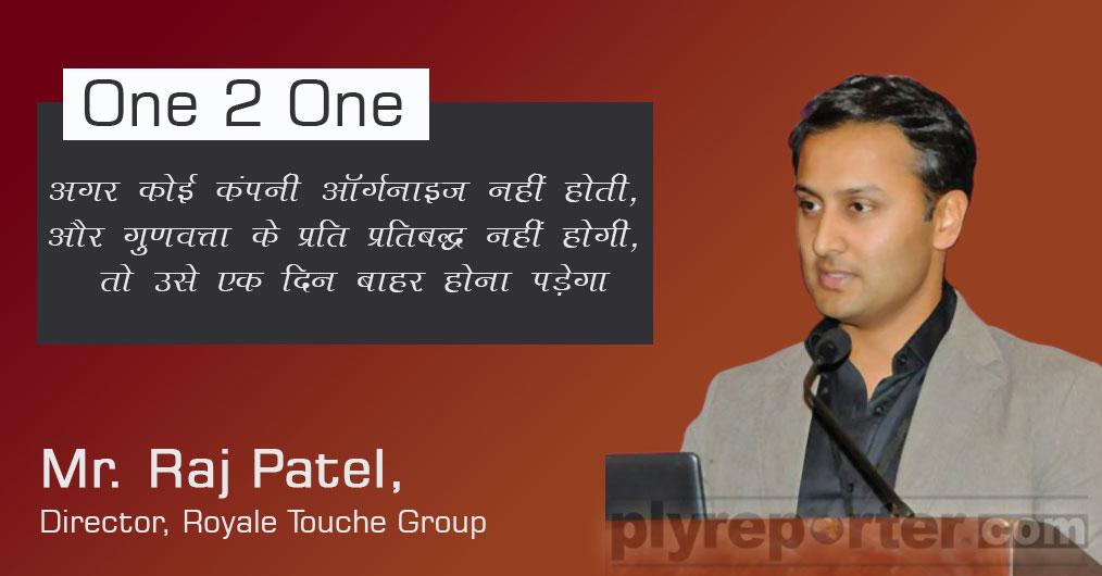 Raj-Patel-hindi.jpg