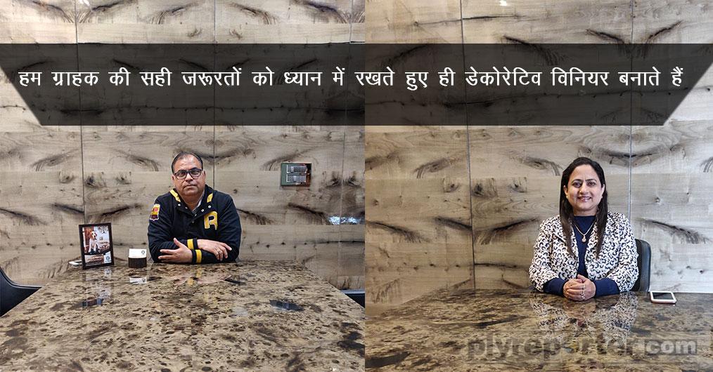 We-Make-Veneers-hindi.jpg