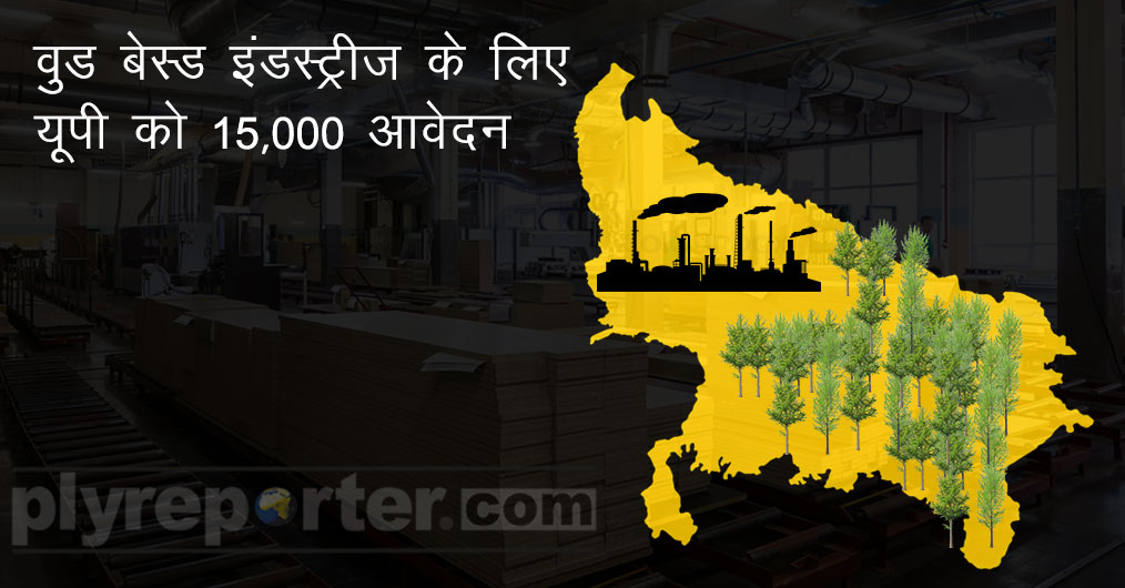 Uttar Pradesh Forest department has received 15000 online applications for new wood-based industries in the state.