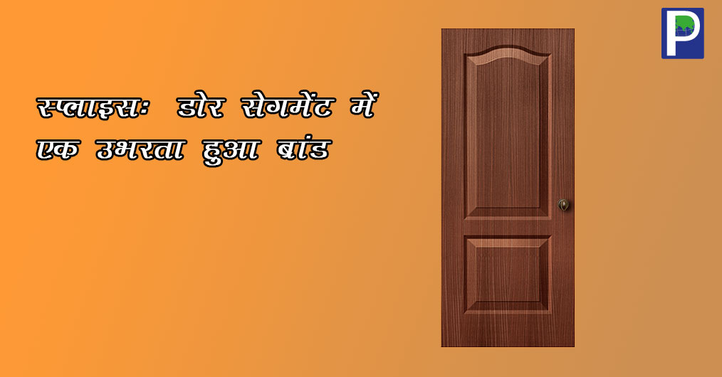 image-04-hindi (1).jpg