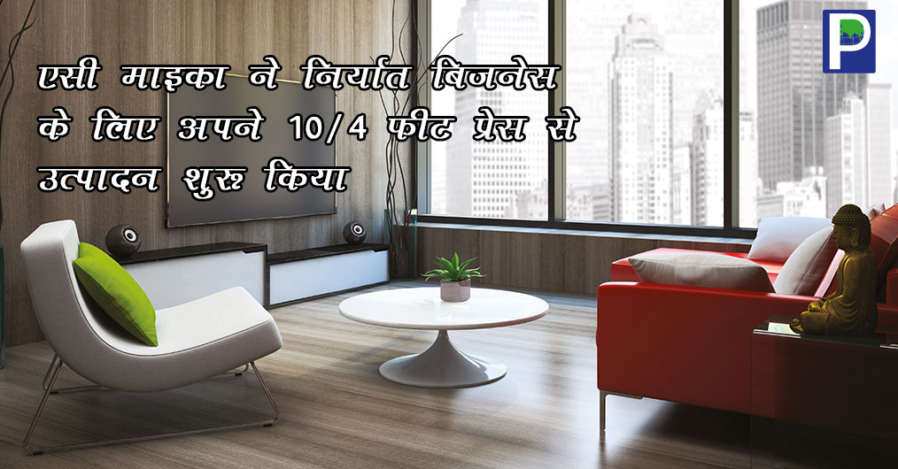 image-05-hindi.jpg