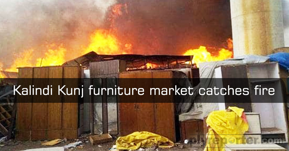 A fire broke out at a furniture market near Kalindi Kunj station in Delhi on Friday morning. The furniture market is sprayed over 2,000 square yards and the fire had paved rapidly as a large amount of wood and plastic material was collected in the ar