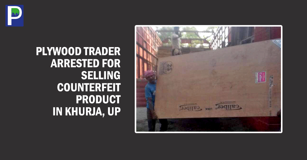 A local plywood trader has been arrested by police from Khurja in Bulandshahar district for selling counterfeit plywood. During the investigation three trucks of counterfeit plywood have been seized on the spot and over 15 tone valued to Rs 8 lakh wa