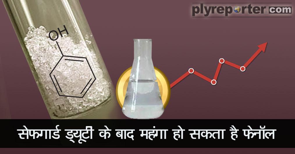 phenol-hindi.jpg